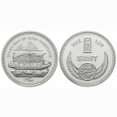 Egypt 5 Pfund 1993 Sailing Boat of Queen Chnemtamun